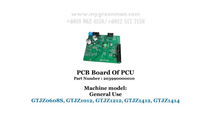 Scissor Lift Spare Part - PCB Board Of PCU 203990000010