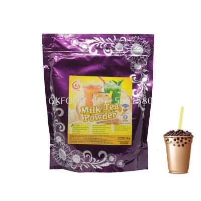HK Milk Tea Special