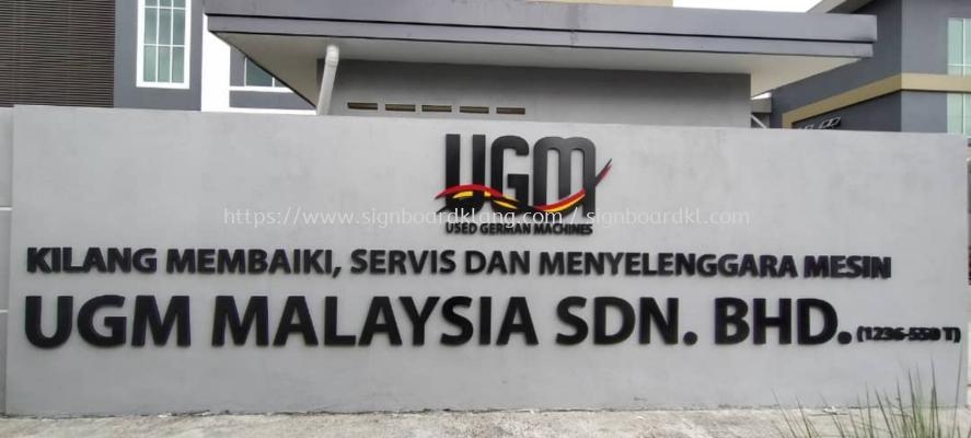 UGM malaysia 3d eg box up lettering logo signage signboard at klang kuala lumpur puchong shah alam