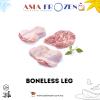 BONELESS LEG 【2kg +-】 FRESH CHICKEN