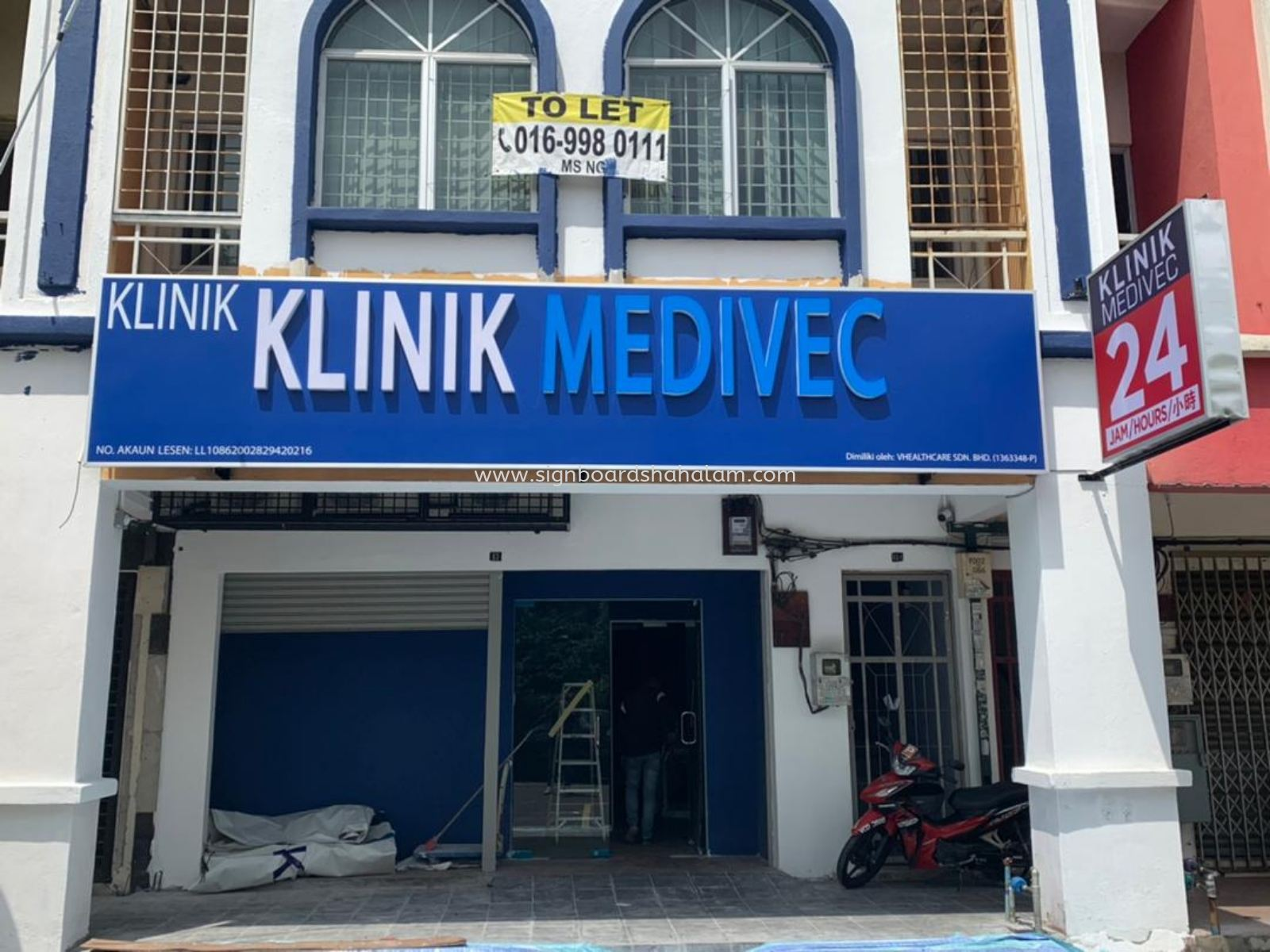 VHeathcare Sdn Bhd Klang -3D led signage with led frontlit