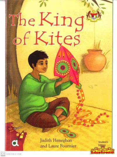 MB(Arena)The King of Kites Y4