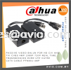 Dahua 4MP Passive Video Balun with Power for HD CVI AHD TVI CVBS Real Time Over UTP RJ45 Cat5e Cat6 PFM801-4MP CABLE / POWER/ ACCESSORIES