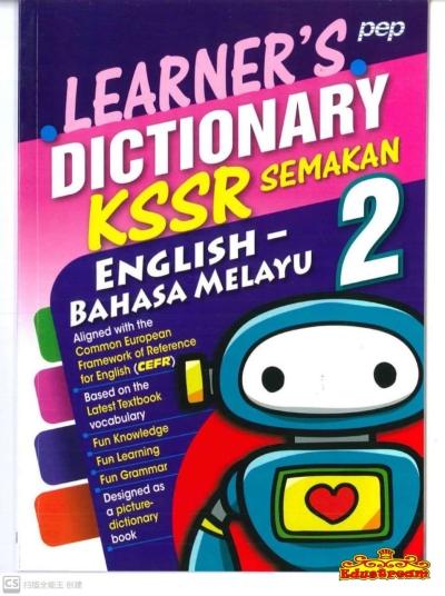 LEARNER'S DICTIONARY BAHASA INGGERIS- BAHASA MELAYU 2