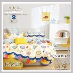 C241 - 100% Cotton King/Queen 4in1 Fitted Sheet