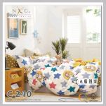 C240 - 100% Cotton King/Queen 4in1 Fitted Sheet