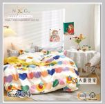 C234 - 100% Cotton King/Queen 4in1 Fitted Set
