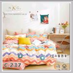 C237 - 100% Cotton King/Queen 4in1 Fitted Set