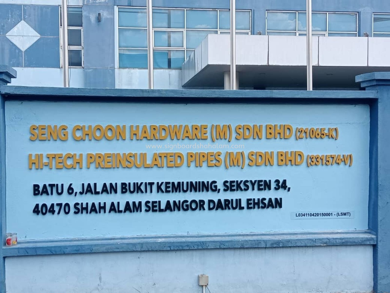 Seng Choon Hardware (M) Sdn Bhd Shah Alam -3D Box Up Lettering Signage with Non LED