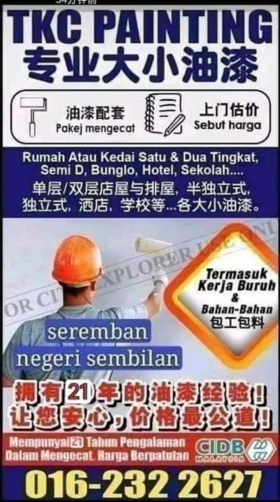 WANT PAINTED .FIND FOR US. Ҫ����.������! TKC PAINTING #seremban��Negeri Sembilan# ӵ��21������ᾭ�飬�������ģ� �۸��� #�а���нӸ���С���Ṥ����������� Painting works in progress #Want Painted.find for us. Ҫ���ᣬ������! TKC PAINTING#Seremban  #Negeri Sembilan      #ҵ����С����      #����#˫�����      # ����#Banglo      #�����ʽ#����ʽ#��ˮ��#TNB#��ͤ#�Ƶ�#��#����#ѧУ  #ס�ҡ�  #���ݵȸ���Сҵ '����'���� ��Repainting work of all kind #building #ShopLot & #housing . #TNB SUB-STATION#BUS STOP SUB STATION#pump house#Fencing#Control/Blower Room����   #Painting Services- &#Painting Projects #package labor and materials�� #Shophouse #home #temple #factory#Tangki#and #school���� https://m.facebook.com/tkcpaintingN.S/?ref=bookmarks   https://www.tkcpainting.com.my https://www.facebook.com/pg/tkcpaintingN.S/about/ https://www.tkcpainting.com.my/       Ms Tan 016-232 2627 https://wa me/60162322627