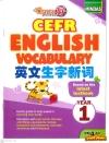 (MINDAS) CEFR ENGLISH VOCABULARY YEAR 1 Mindas SJKC Books
