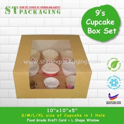 9's Cupcake Box (B) @ RM6.10/set x��15pcs��=