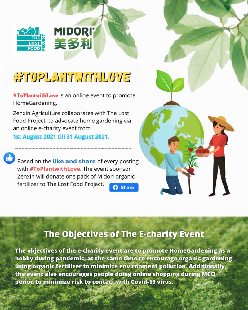 #ToPlantwithLove
