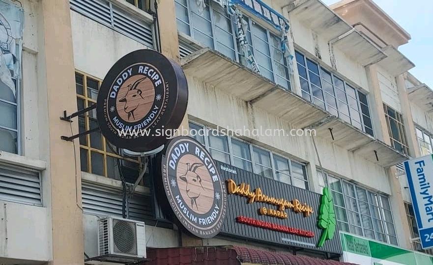 Mozart Bangsar Kapar - Aluminum Panel Base With 3D LED Frontlit Signboard