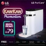 LG PuriCare™ WD210AN Tankless Water Purifier with 3-stage filtration (White)