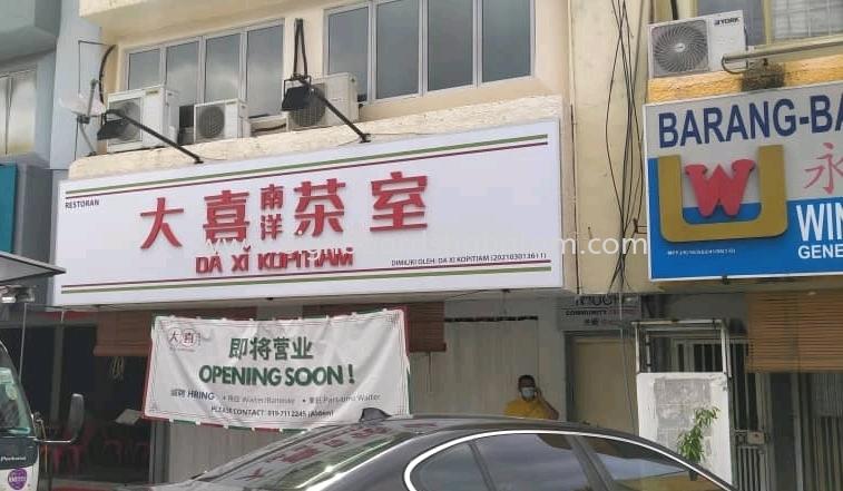 Da Xi Kopitiam Petaling Jaya - 3D Box Up Lettering Signboard With Non LED