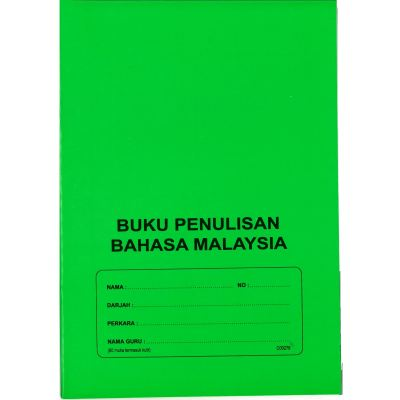 Malay Writing Exercise Book 60 Pages �������IJ� (SJKC Tiram)