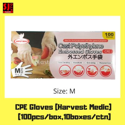 CPE Hand Gloves (Size:M)