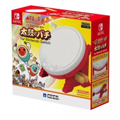 Nintendo Switch Hori Taiko Drum