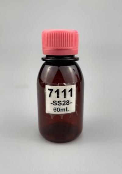 60ml Bottles for Drinks : 7111