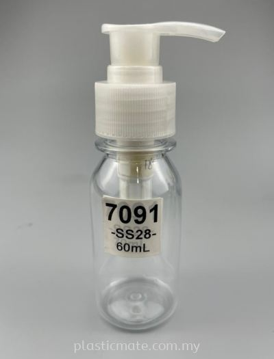 60ml Spray and Pam Bottle : 7091