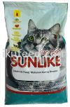 Sunlike Dry Cat Food Crude Protein 26% Ocean Fish Flavour Dry Cat Food