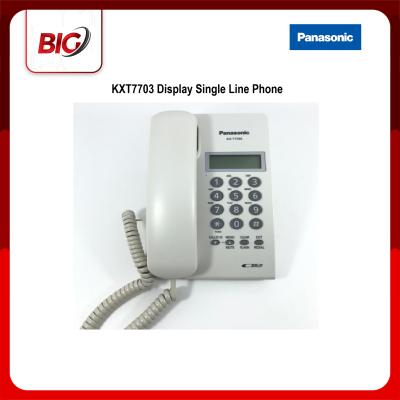 PANASONIC KXT-7703 DISPLAY SINGLE LINE PHONE