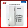 PANASONIC BASIC SINGLE PHONE KX-TS500ML Telephone ON LINE