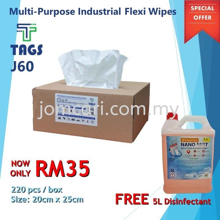 TAGS Multi-Purpose Industrial Flexi Wipes Square
