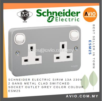 Schneider Electric SIRIM 13A 250V 2 Gang Metal Clad Switch Socket Outlet Grey Color Colour ESM25