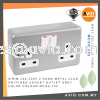 SIRIM 13A 250V 2 Gang Metal Clad Switch Socket Outlet Grey Color Colour MCSS-132 CABLE / POWER/ ACCESSORIES