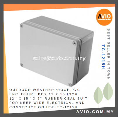 """Outdoor Weatherproof PVC Enclosure Box 12 x 15 Inch 12'' x 15'' x 6"""" Rubber Ceal Suit for Keep Wire Electrical TC-1215H"""