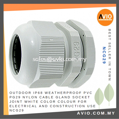 Outdoor IP68 Weatherproof PG29 PVC Nylon Cable Gland Socket Joint White Color Colour Electrical and Construction NCG29