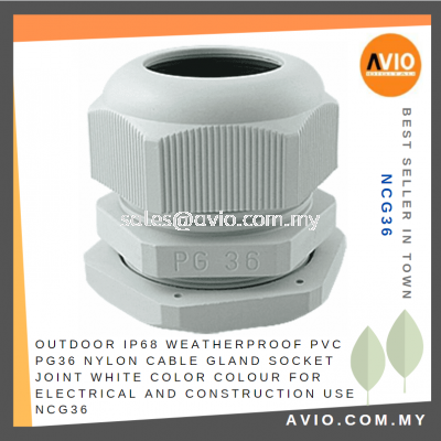 Outdoor Weatherproof PG36 PVC Nylon Cable Gland Socket Joint White Color Colour for Electrical and Construction NCG36