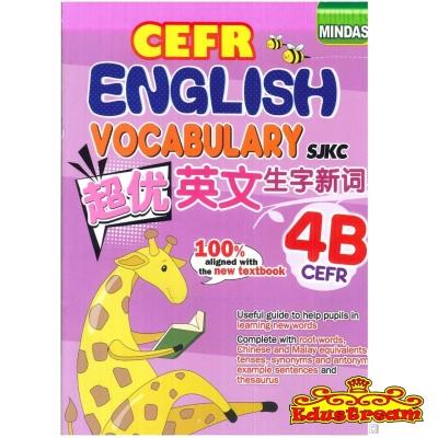 CEFR ENGLISH VOCABULARY SJKC 4B