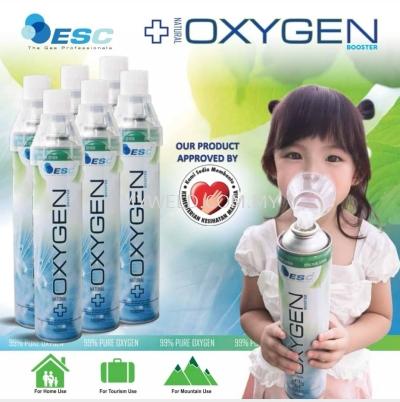 ESC PORTABLE OXYGEN INHALER 1000ML ( 1 BOX X 6 BOTTLE )