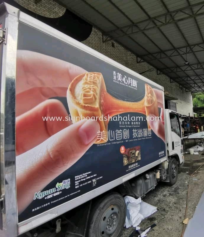 Gothic Idea Sdn Bhd Klang - Truck Lorry Sticker