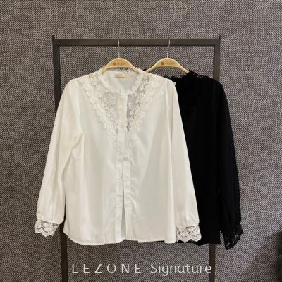67763 Laced Details Long Sleeved Top ��Value Buy��