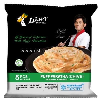 Liang Puff Paratha - Chive (5Pcs)