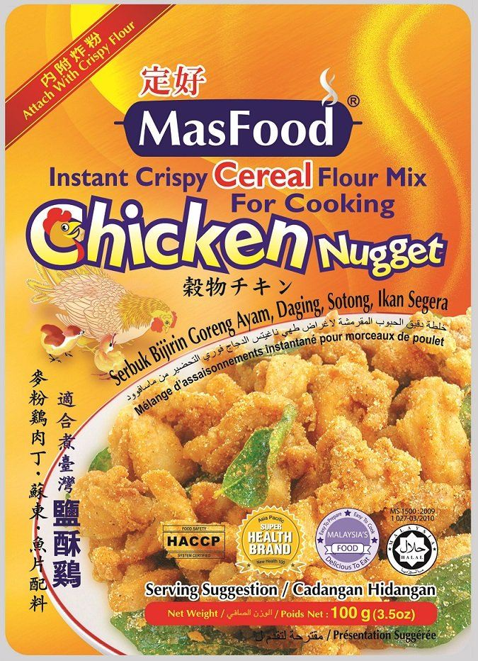 MasFood Instant Chicken Nugget Mix Spices / Mix Series