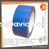 PVC Blue Tape Wire Joint Insulation use 18mm x 5m x 0.12mm 5 Meter for Electrical and Construction use PT5X012BL CABLE / POWER/ ACCESSORIES