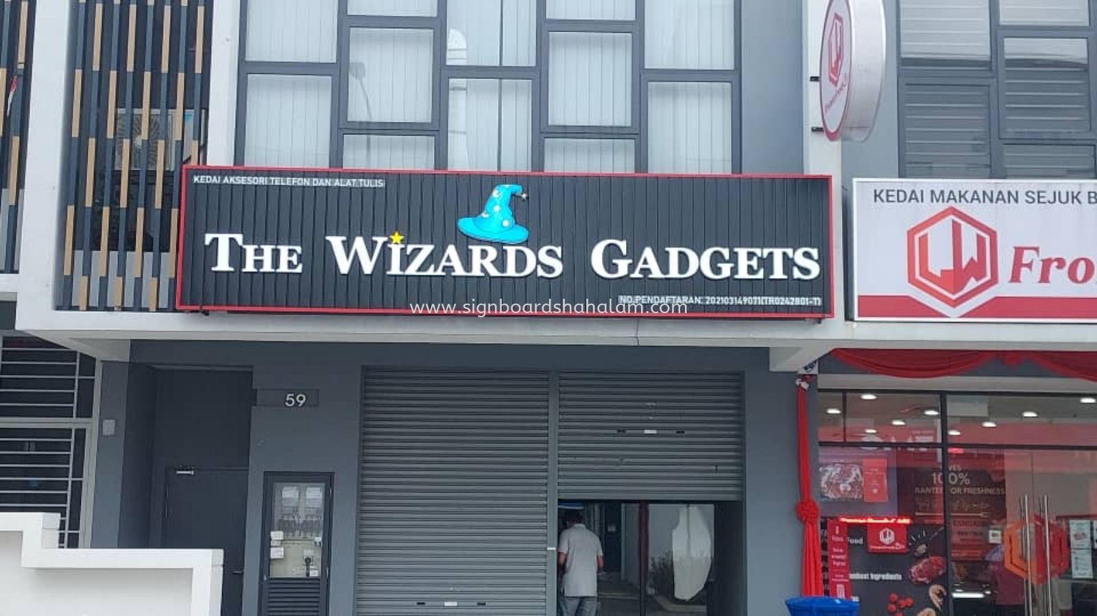 The Wizard Gadgets KL - Aluminum Panel Base With 3D Led  Frontlit Signaboard