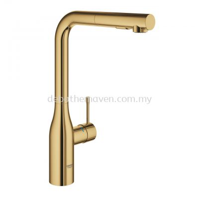 GROHE: SINK MIXER