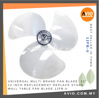 """Universal Multi Brand Fan Blade 12"""" 12 Inch Replacement Replace Stand Wall Table Fan Blade use 12FB-U"""
