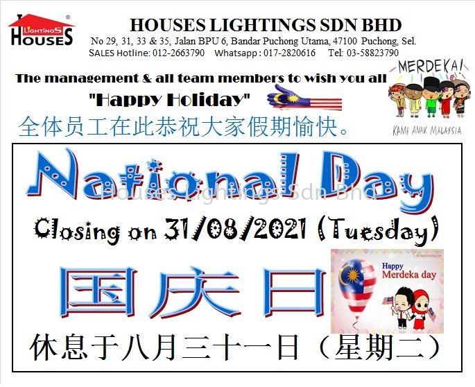 National Day 2021