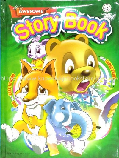 AWESOME STORY BOOK