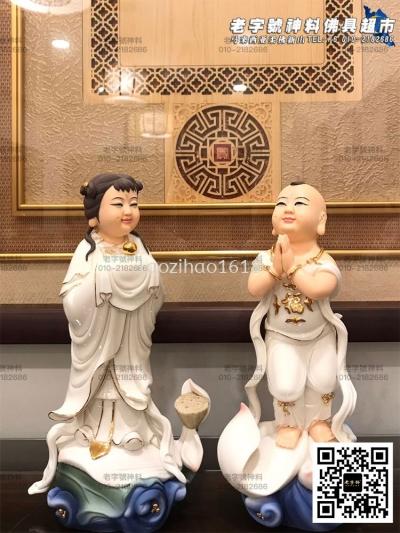 10''三昧金童玉女(白衣描金)(高雅*2)