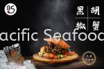 Black Pepper Crab (500g+-/pkt) Just Eat by Z5 # Crossing Brand