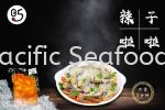 Spicy Clams (340g+-/pkt) Just Eat by Z5 # Crossing Brand