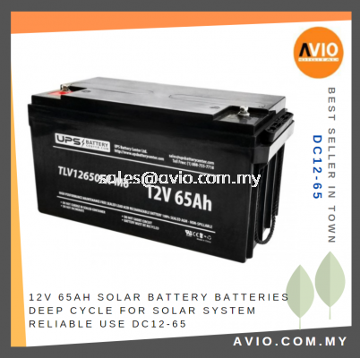 12V 65Ah Solar Battery Batteries Deep Cycle for Solar System Reliable use DC12-65